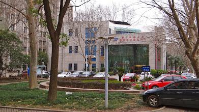 Photo: HUST international exchange center