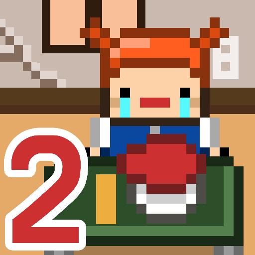 자취생키우기2 (game)