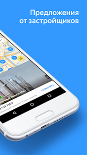 Download Яндекс.Недвижимость — квартиры For PC Windows and Mac apk screenshot 2