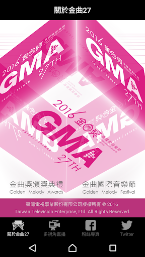 2016 GMA