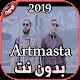 Download أغاني ارطماسطا بدون نت 2019 Artmasta - Rolli For PC Windows and Mac