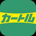 カートル - 自動車専用360°写真撮影アプリ icon