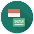 Arabic dictionary full APK