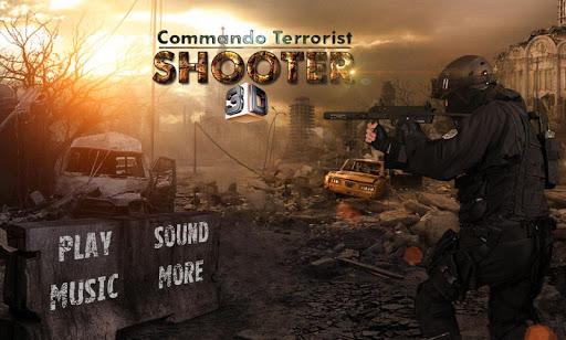 コマンドーテロリストの銃撃戦の3D