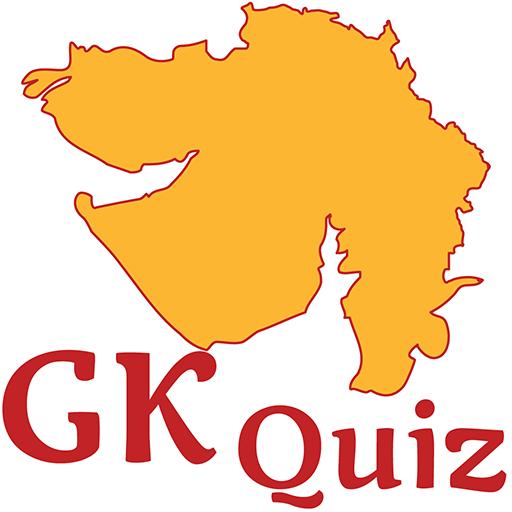Gujarat GK Quiz