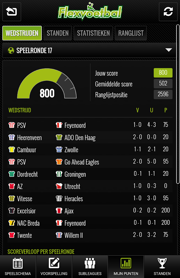 Flexvoetbal- screenshot
