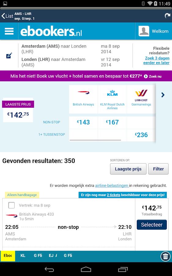 Amsterdam Schiphol Airport- screenshot