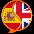 Diccionario Inglés Español FII icon