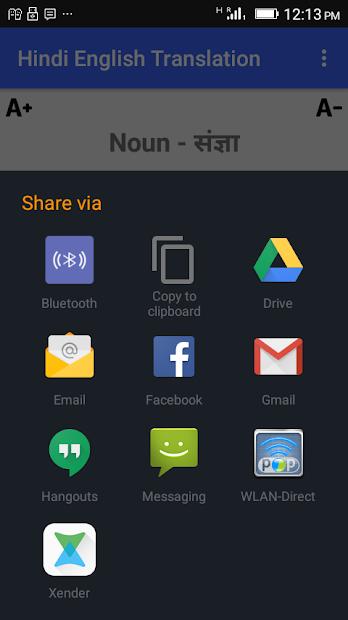 Hindi English Translation screenshot 5