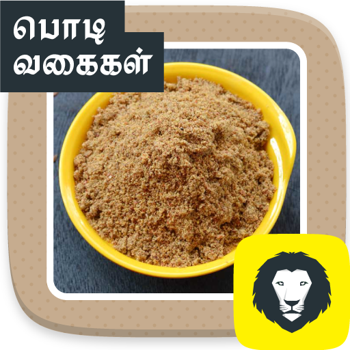 Spicy Masala Powders Podi Preparation in Tamil