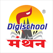 DigiSchool Student