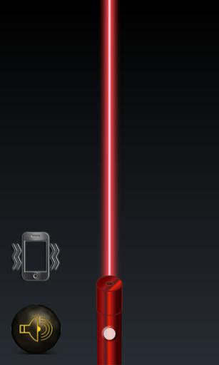 玩免費娛樂APP|下載激光手電筒2 app不用錢|硬是要APP