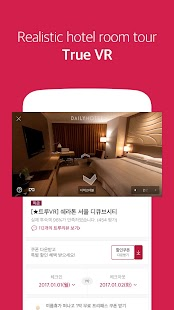 DAILYHOTEL-No.1 Hotel app- screenshot thumbnail
