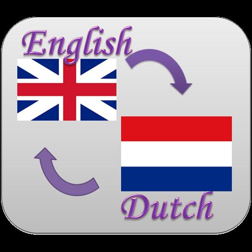 English-Dutch Translator