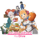 Princess Connect Re Dive Custom Anime New Tab Icon