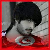 Turkey Photo Flag Editor
