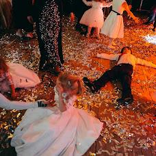 Fotógrafo de casamento Yuliya Frantova (FrantovaUlia). Foto de 21.01.2018