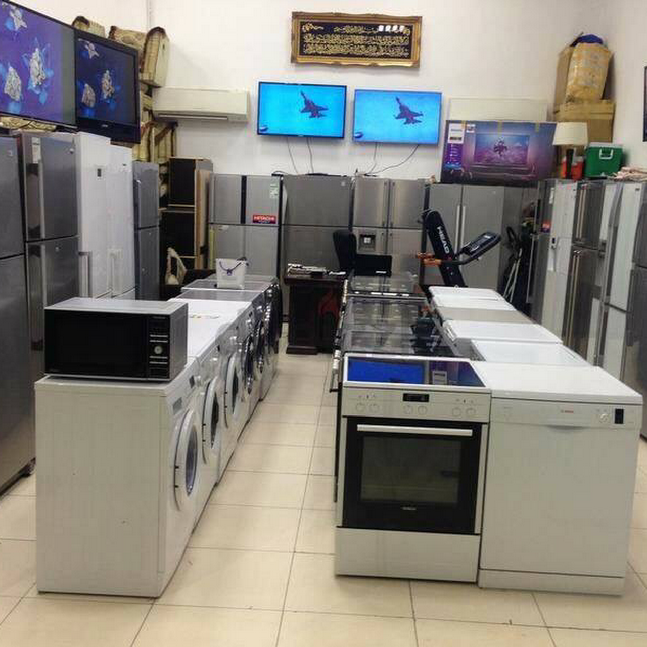Used Furniture Buyers Used Appliance Store