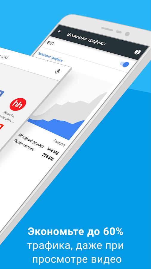 Как обновить Google Chrome - Android - Cправка  …