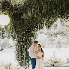 Wedding photographer Mariya Simchera (marichkaS). Photo of 20.09.2018