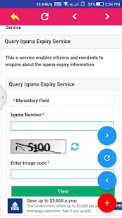 Download Saudi Iqama Check and News Paper APK latest version App for PC