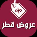 عروض قطر اليوم icon
