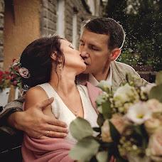 Wedding photographer Lyudmila Pravdina (Milafoto). Photo of 04.11.2018