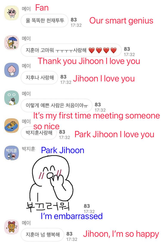 park jihoon fan chat 2