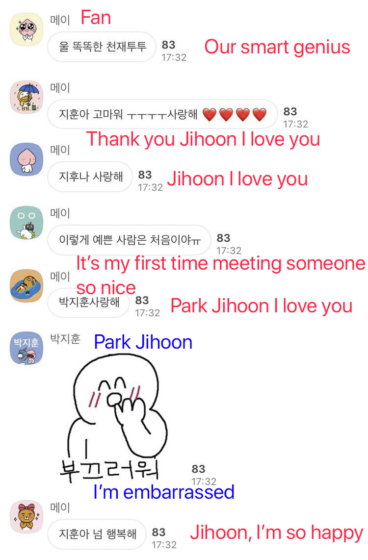 park jihoon fan chat 2