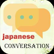 Japanese conversation perfect APK