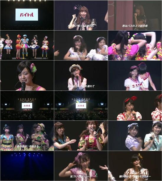 (TV-Variety)(400p) AKB48G – バイトル×AKB48スペシャルライブ 2015 150810