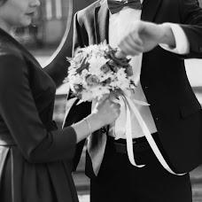 Wedding photographer Darya Zvyaginceva (NuDa). Photo of 14.04.2018