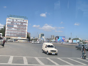 Photo: BB150004 Addis Abeba