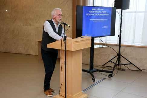 Thumbnail19_ICOM Belarus Conference 2019