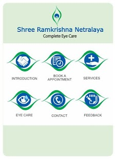 Shree Ramkrishna Netralaya- screenshot thumbnail