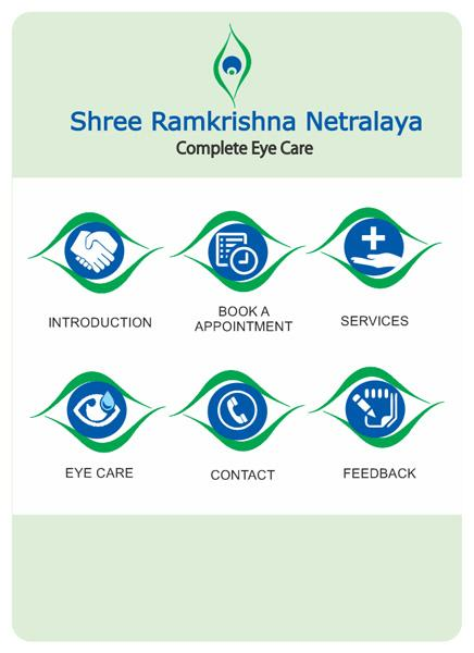 Shree Ramkrishna Netralaya- screenshot