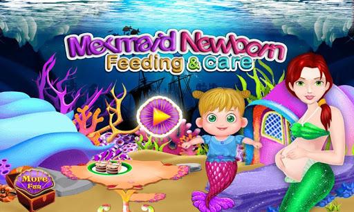 新生兒餵養美人魚遊戲