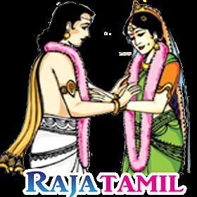 Társkereső tamilnadu coimbatore
