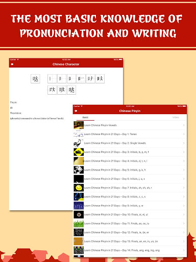Learn Chinese - Phrases and Words, Speak Chinese 5.4 screenshots 7