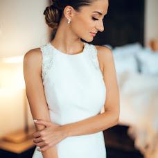 Fotograful de nuntă Dima Zaharia (dimanrg). Fotografia din 02.04.2018