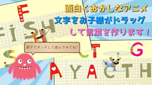 無料教育Appの英語のアルファベットを学びます -Learn English|記事Game