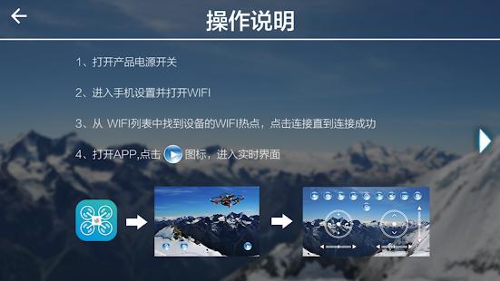 WiFi Drone - náhled