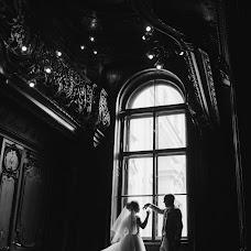 Wedding photographer Mariya Turchanova (Forartandlove). Photo of 15.10.2017