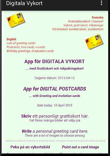 Digitala Vykort
