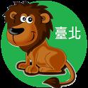 台北動物園 - 就是 愛台北 木柵/ 放Zoo一下/ 熊貓 / 企鵝 icon