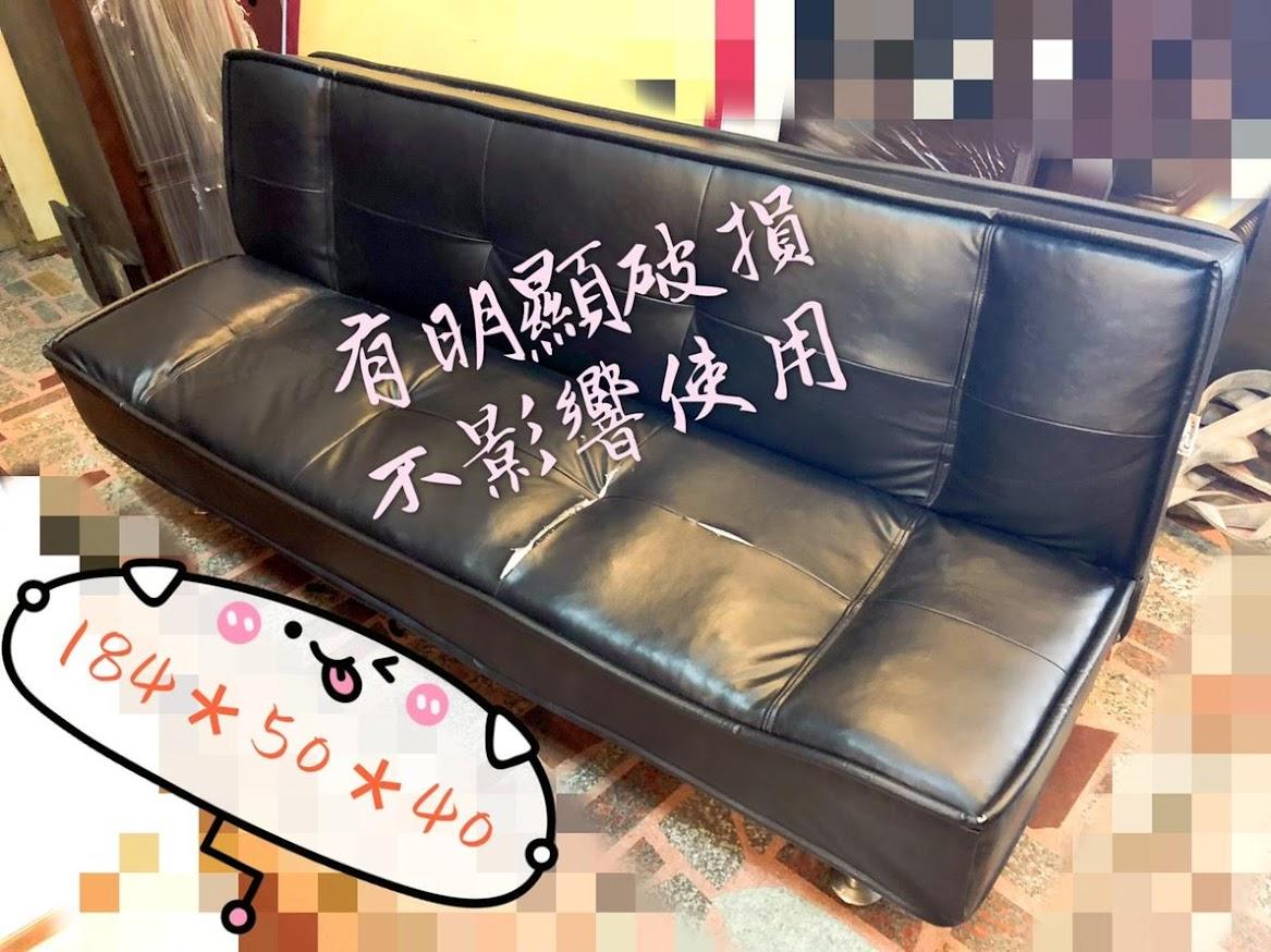 好朋友泰山二手家具泰山二手沙發床