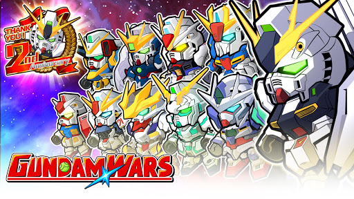 LINE: GUNDAM WARS  screenshots 1