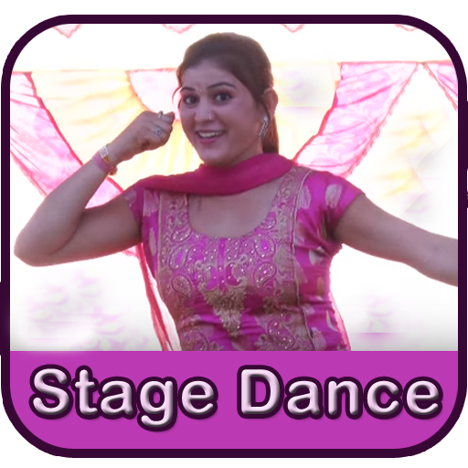 Haryanvi Stage Dance VIDEOS