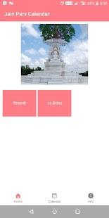 Jain Parv Calendar - náhled