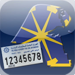 Kuwait Finder Icon